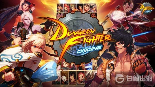 Dungeon-Fighter-Online-696x393.jpg