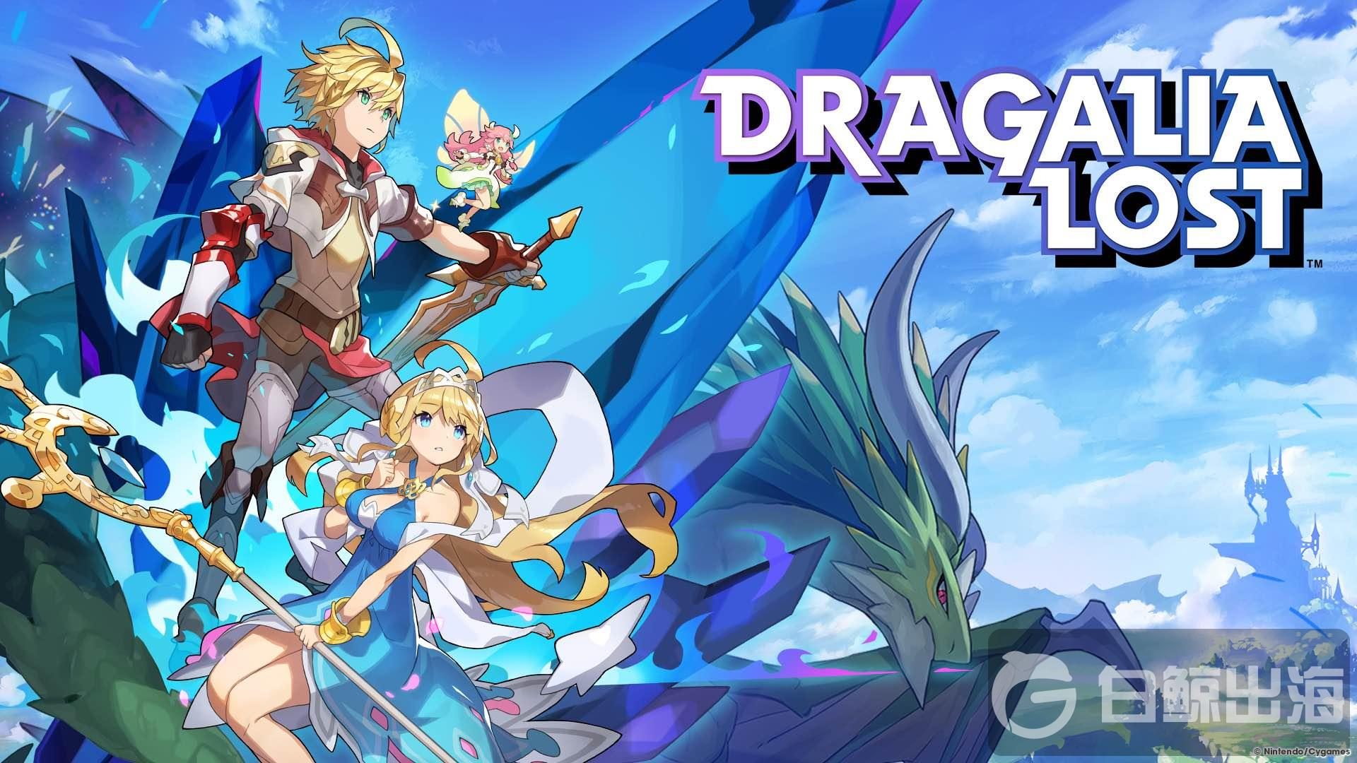 Dragalia-Lost-wallpaper.jpg