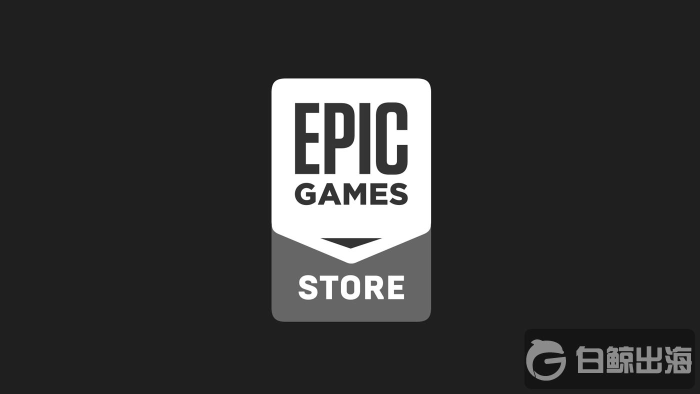 UnrealEngine%2FNews%2FAnnouncing+the+Epic+Games+Store%2FEpicGamesStore-1400x788-115627d82416826e240d42891ede4afe7975ba19.jpg