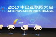 Chinnovation 2017:Brazil 魏方丹:Copy To China to Copy From China