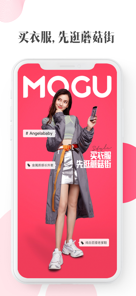 MOGU - Fashion Destination