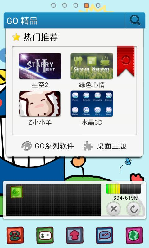 ZMc GO Launcher Holistic Theme