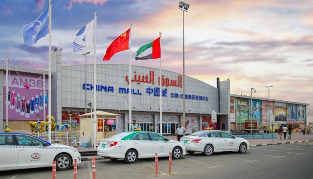 china-mall-1.jpg