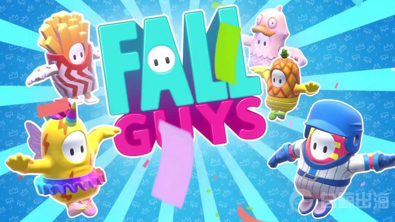Fall-Guys-Ultimate-Knockout-PC-Version-Full-Game-Setup-Free-Download.jpg