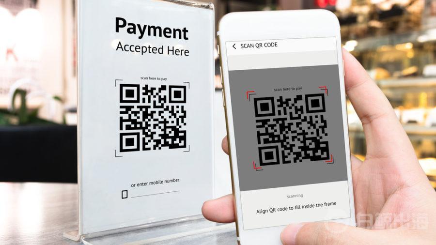 QR_code_payment-900x506.jpg