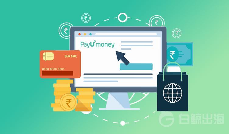 free-payment-gateway-india.jpg