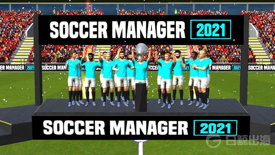 Soccer-manager-2021-make-football-history.jpg