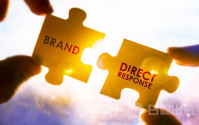 direct-response-advertising.jpg