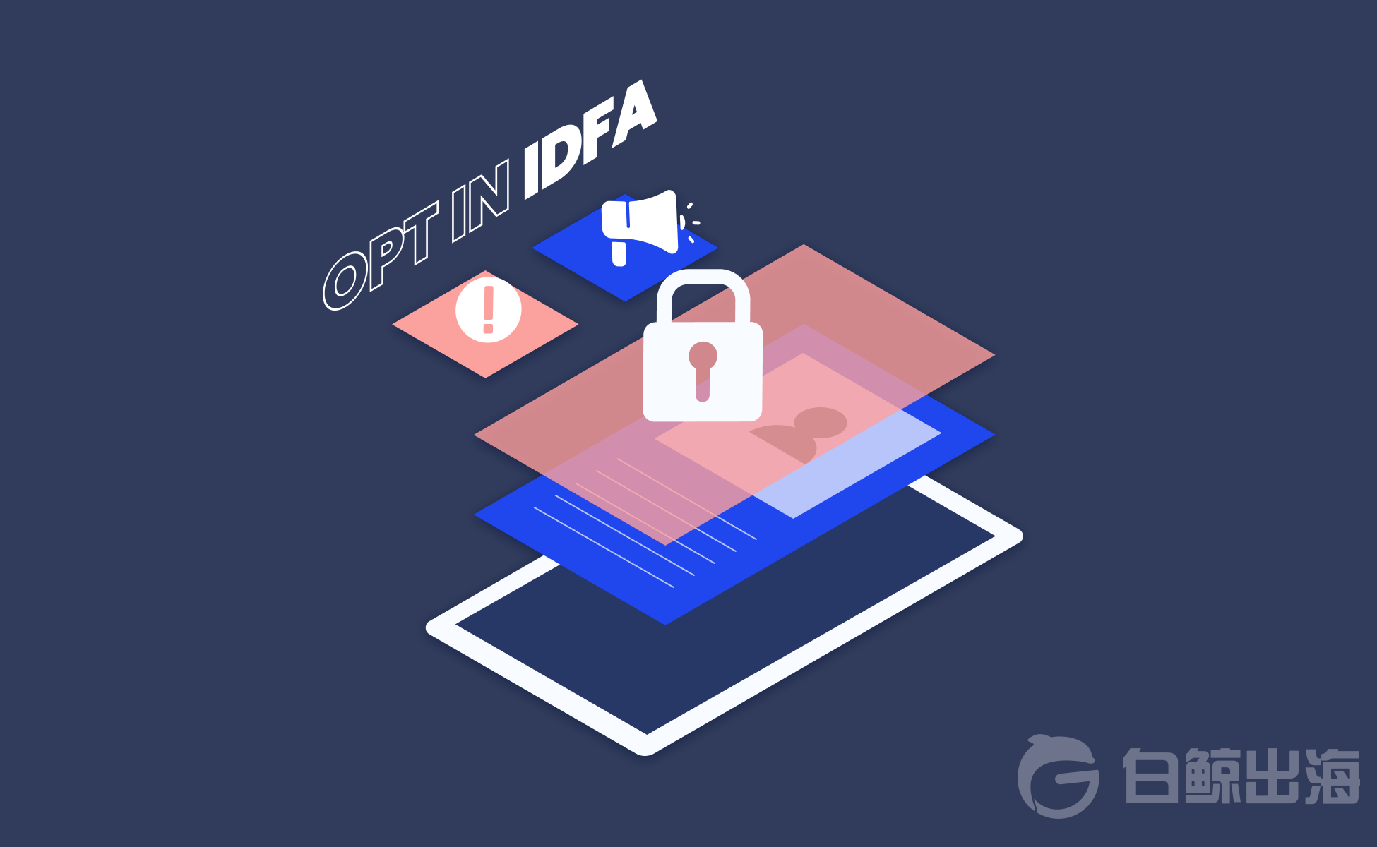 Opt-in-IDFA_feature.png