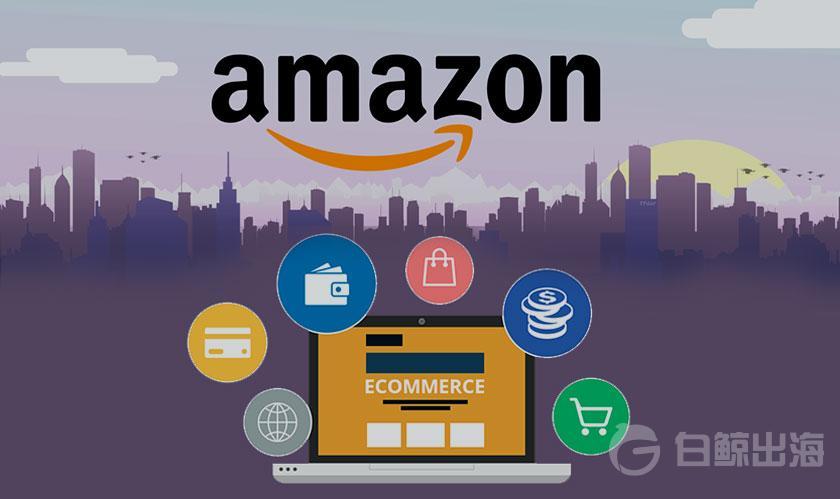 ciobulletin-amazon-gains-ecommerce-market.jpg
