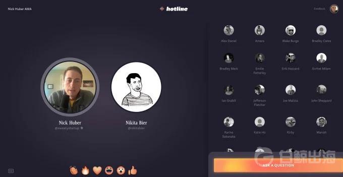 Hotline-2.webp.jpg