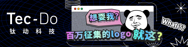 #钛动科技 百万征集LOGO大赛(2021-09-14至2021-09-24)