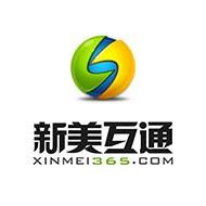北京新美互通科技有限公司
