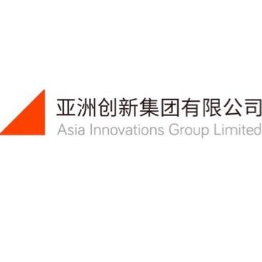 亚洲创新集团有限公司