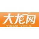 重庆大龙网科技集团有限公司
