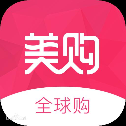 上海淘玺电子商务有限公司