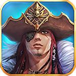 غضب القراصنة