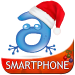 Adaptxt Phone Christmas Theme